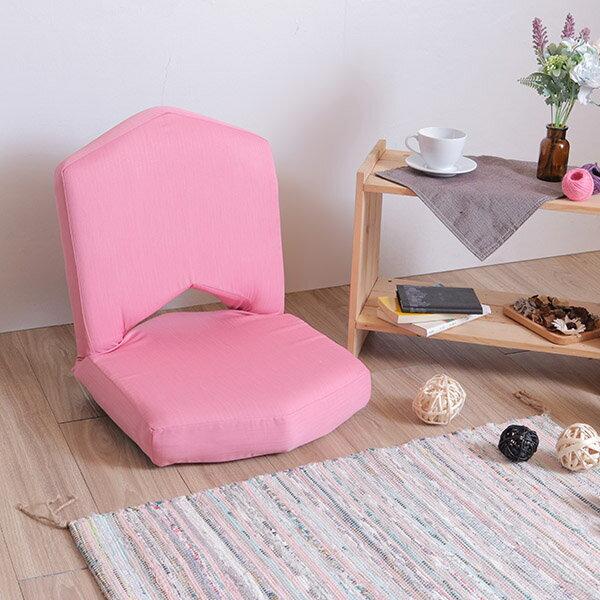 #可拆洗 和室椅 和室電腦椅 休閒椅 《小城堡可拆洗舒適造型和室椅》-台客嚴選