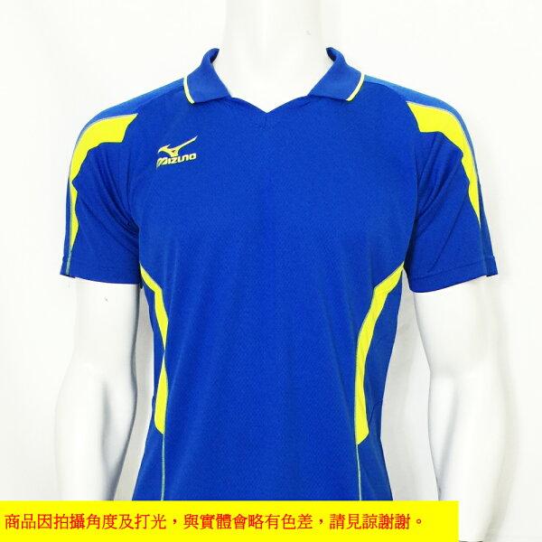 MIZUNO美津濃排球衣(藍黃)練習衣快速排汗速乾V2TA6G1822【胖媛的店】
