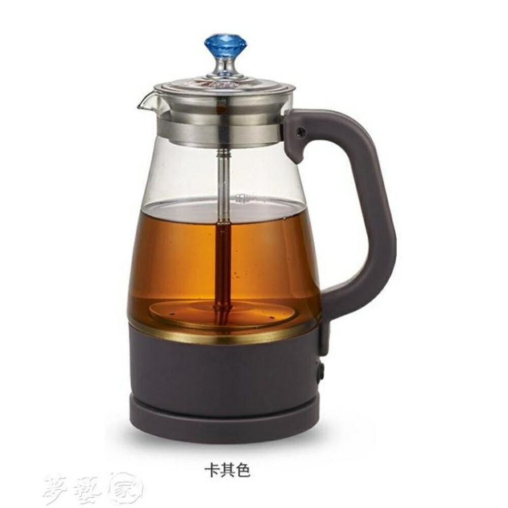 泡茶機 多功能煮茶器黑茶玻璃電熱水壺全自動蒸汽煮茶壺蒸茶普洱壺泡茶機  夢藝家