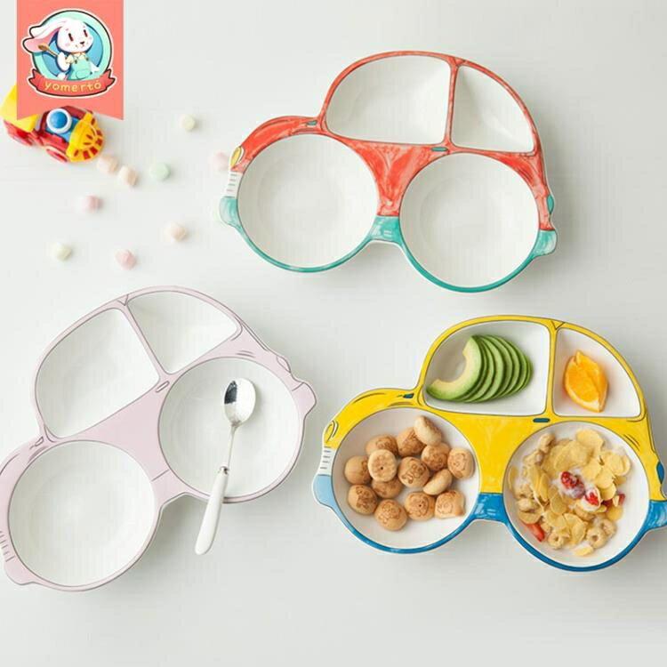 果盤寶寶餐盤兒童餐具陶瓷創意飯盤卡通水果盤子碗抖音家用分隔分格盤