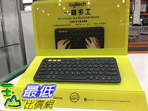 [COSCO代購] [cosco現貨供應] LOGITECH羅技KEYBOARD 中文鍵盤K380三個藍牙裝置可切換使用 C114441