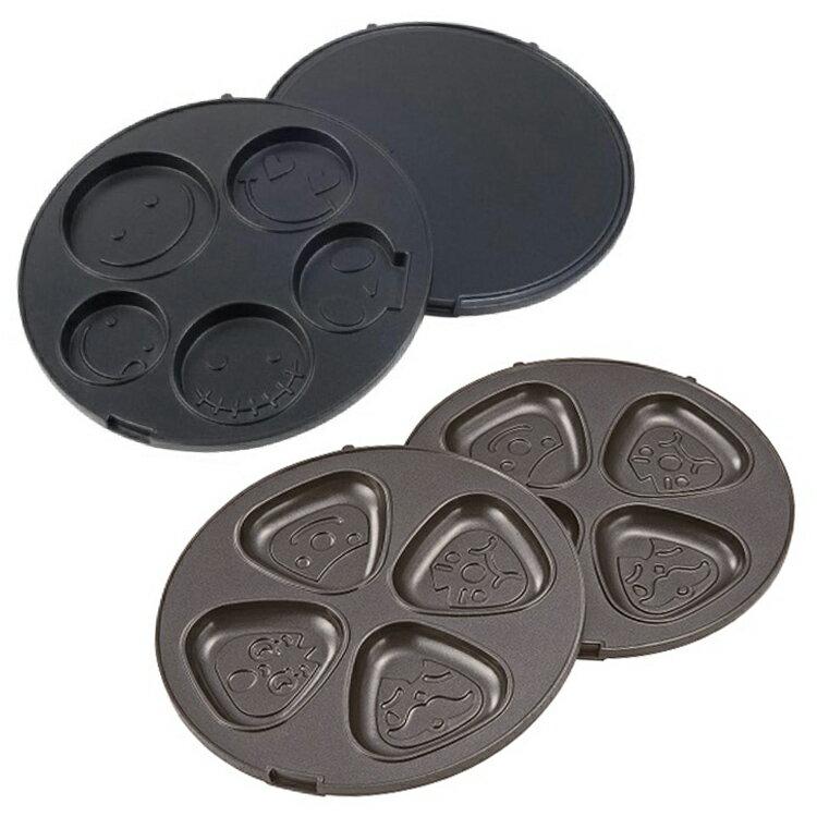 Recolte麗刻特Smile Baker專用 鬆餅烤盤 笑臉烤盤 DIY鬆餅共兩款 日本進口正版 202420