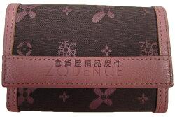 ~雪黛屋~ZODENCE 鑰匙包進口專櫃6支鑰匙包100%進口牛皮革+防水緹花布材質三折暗釦型主袋Z14S501402