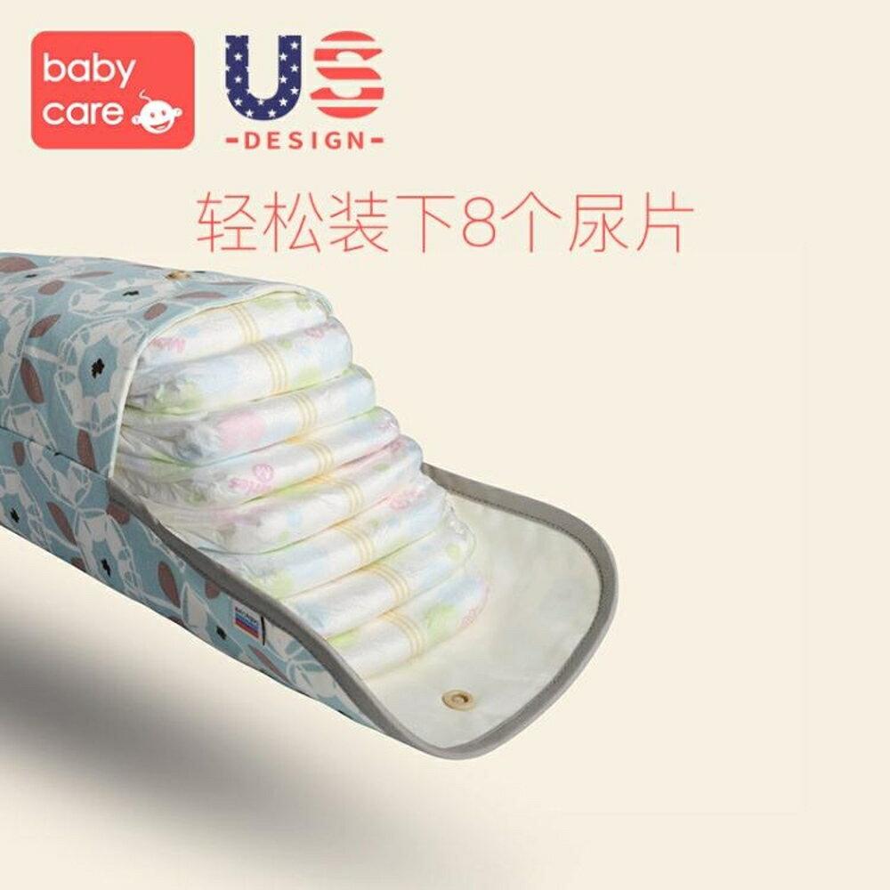 振興 babycare多功能嬰兒尿片收納袋 寶寶尿不濕防水收納袋便攜尿布包【韓國時尚週】 父親節禮物 2