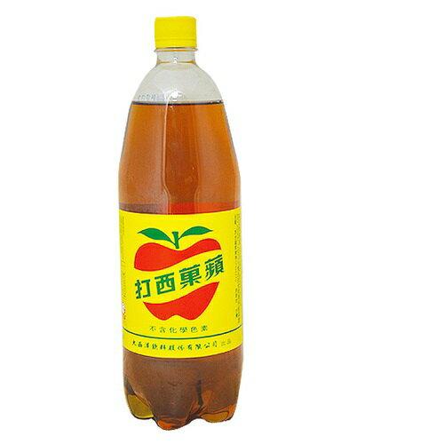 蘋果西打1250ml-3瓶【合迷雅好物商城】