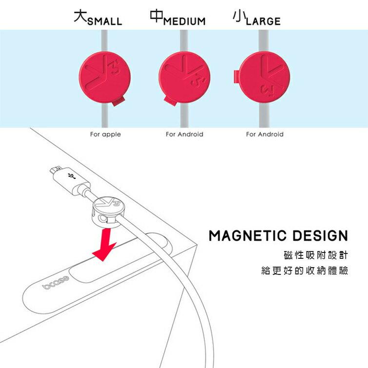 【BardShop 收納小物】TUP傳輸線磁吸 多用途可移動磁鐵集線器/捲線器/集線器/送禮好物 2