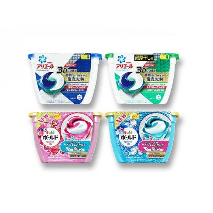 【下殺$105 / 入】日本P&G寶僑 全新3D 雙倍洗衣凝膠球 四款供選 18顆 盒裝 §異國精品§ 1