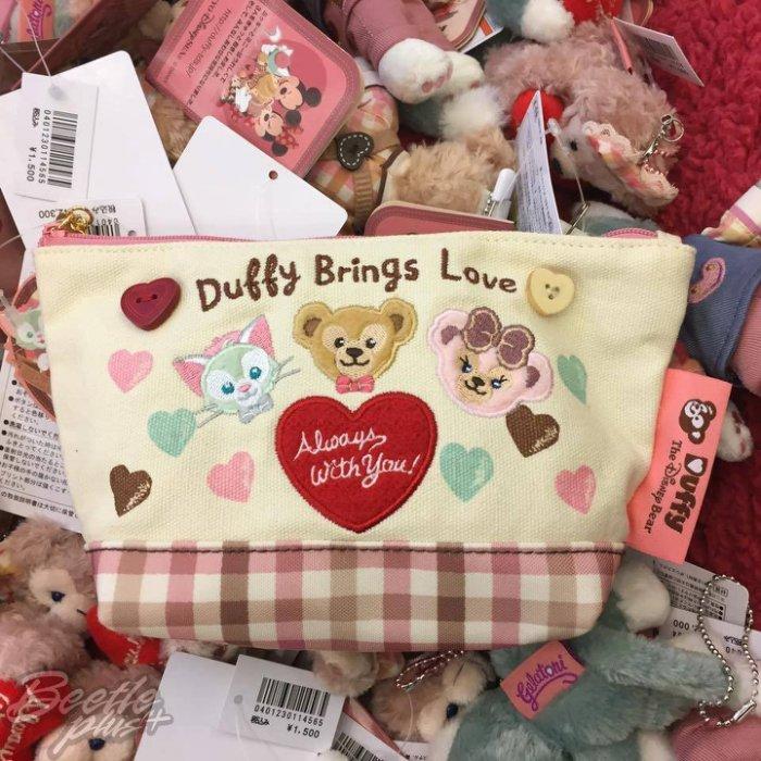 BEETLE PLUS 全新 現貨 DISNEY 迪士尼 DUFFY 2017情人節限定 達菲 雪莉玫 畫家貓 愛心 收納包 化妝包 J-69