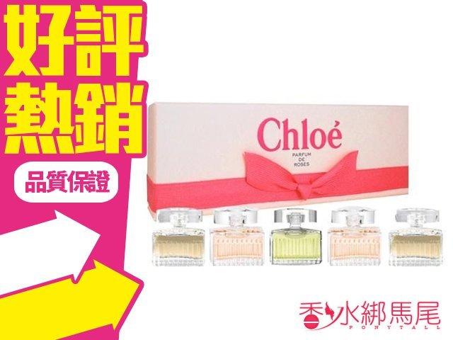Chloe 玫瑰 香水 迷你 小香水 禮盒(5ml*5入)?香水綁馬尾?