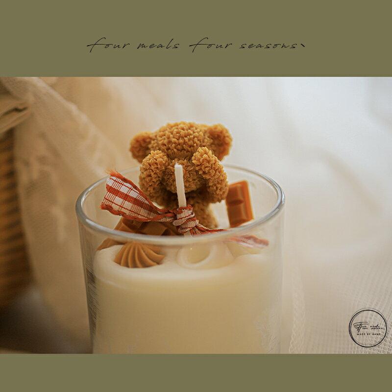 香薰蠟燭 《牛奶浴呀》fourmeals原創ins風禮物奶香味小熊香薰蠟燭杯蠟臥室『XY13186』