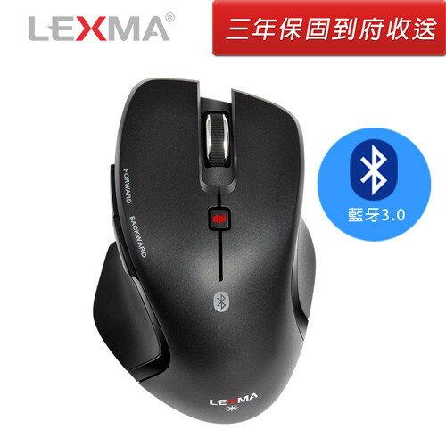 【迪特軍3C】LEXMA [藍牙滑鼠] B500R 藍牙藍光滑鼠 藍光技術三段DPI切換800/1300/1600