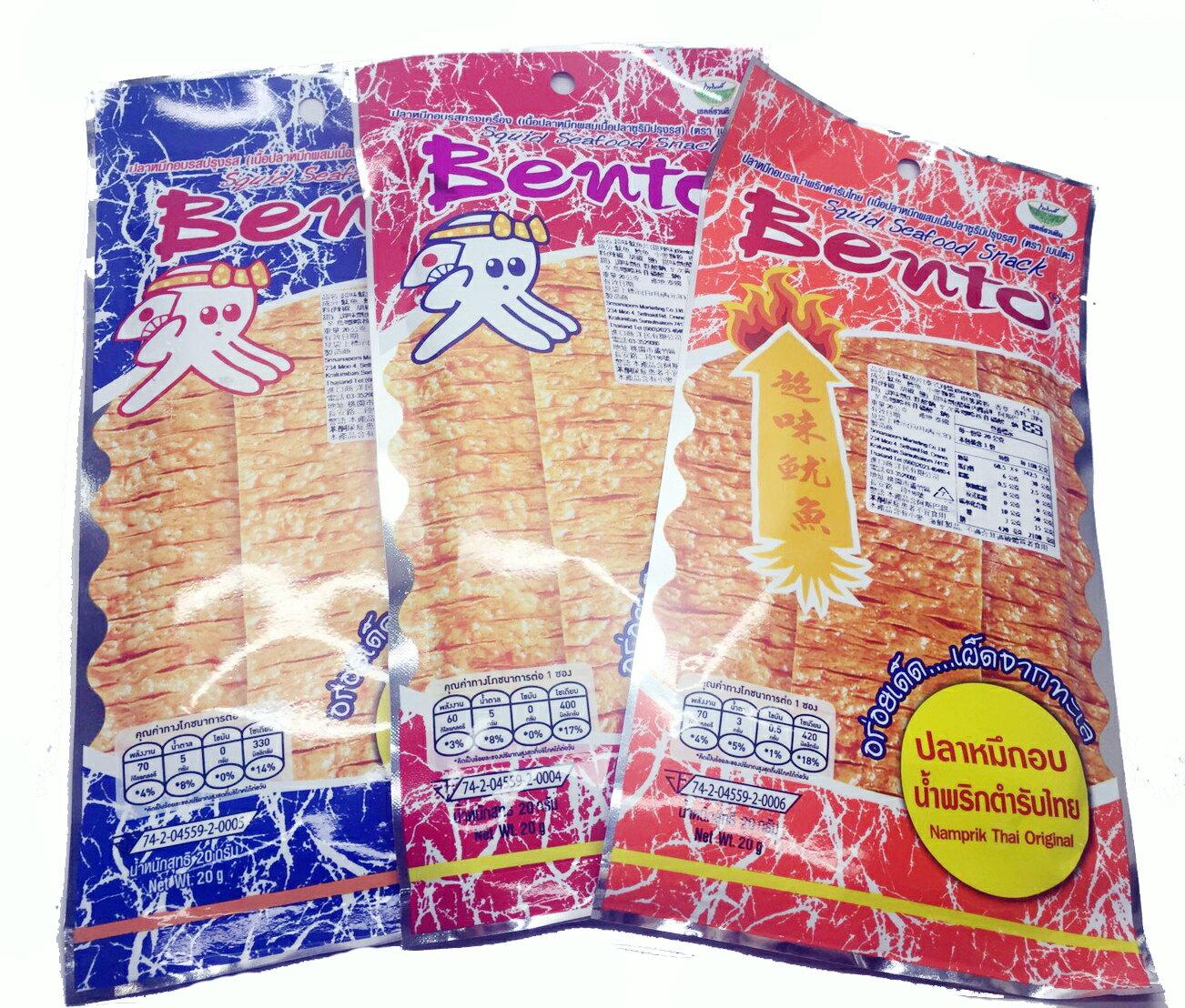 泰國Bento超味魷魚片24g 藍(蒜辣)/紅(香辣)/橘(麻辣)泰國直飛回台 少量現貨大包裝 魷魚片 P7韓系精品館