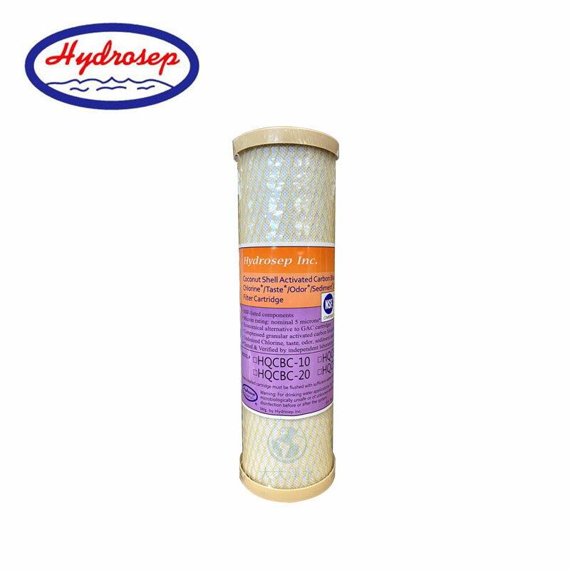 (1箱20支)高品質 Hydrosep高效能椰殼多重膜粉末壓縮柱狀活性碳濾心 NSF認證 適用10英吋通規 大大淨水
