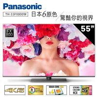 Panasonic 國際牌電視推薦到【Panasonic 國際牌】55吋4K ULTRA HDR 連網液晶電視 TH-55FX800W (含運費/6期0利率)就在省坊 WoWo推薦Panasonic 國際牌電視推薦