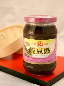 【瑞春醬油】蔭豆豉