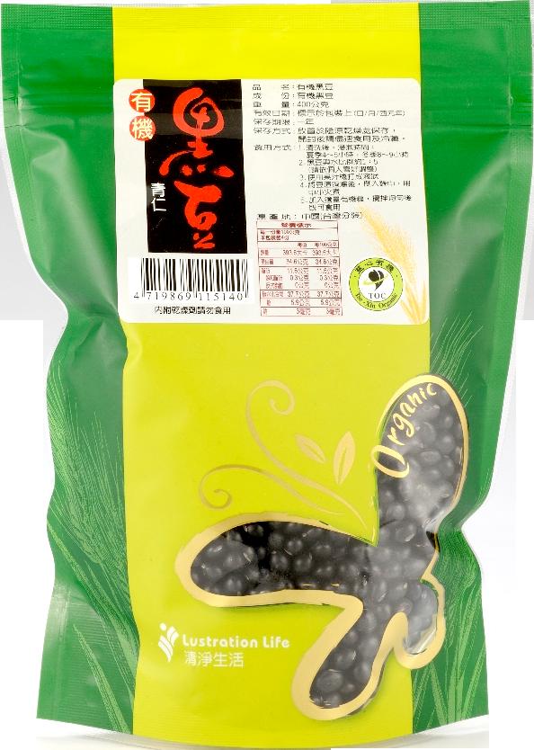 有機青仁黑豆 400g  包 ~清淨 ~~無農藥~無化肥~非基因改造~