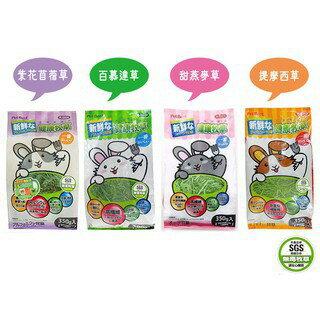 PetBest-健康牧草-甜燕麥草 / 紫花苜蓿草 / 百慕達草 / 提摩西草 / 小動物 1