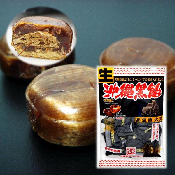 【松屋製菓】沖繩黑糖糖果高溫直火生黑糖130g日本進口