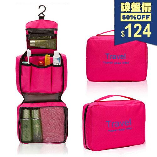多功能防水手提洗漱包 化妝包 旅行包 小物件收納包 包飾衣院 K1045 現貨+預購