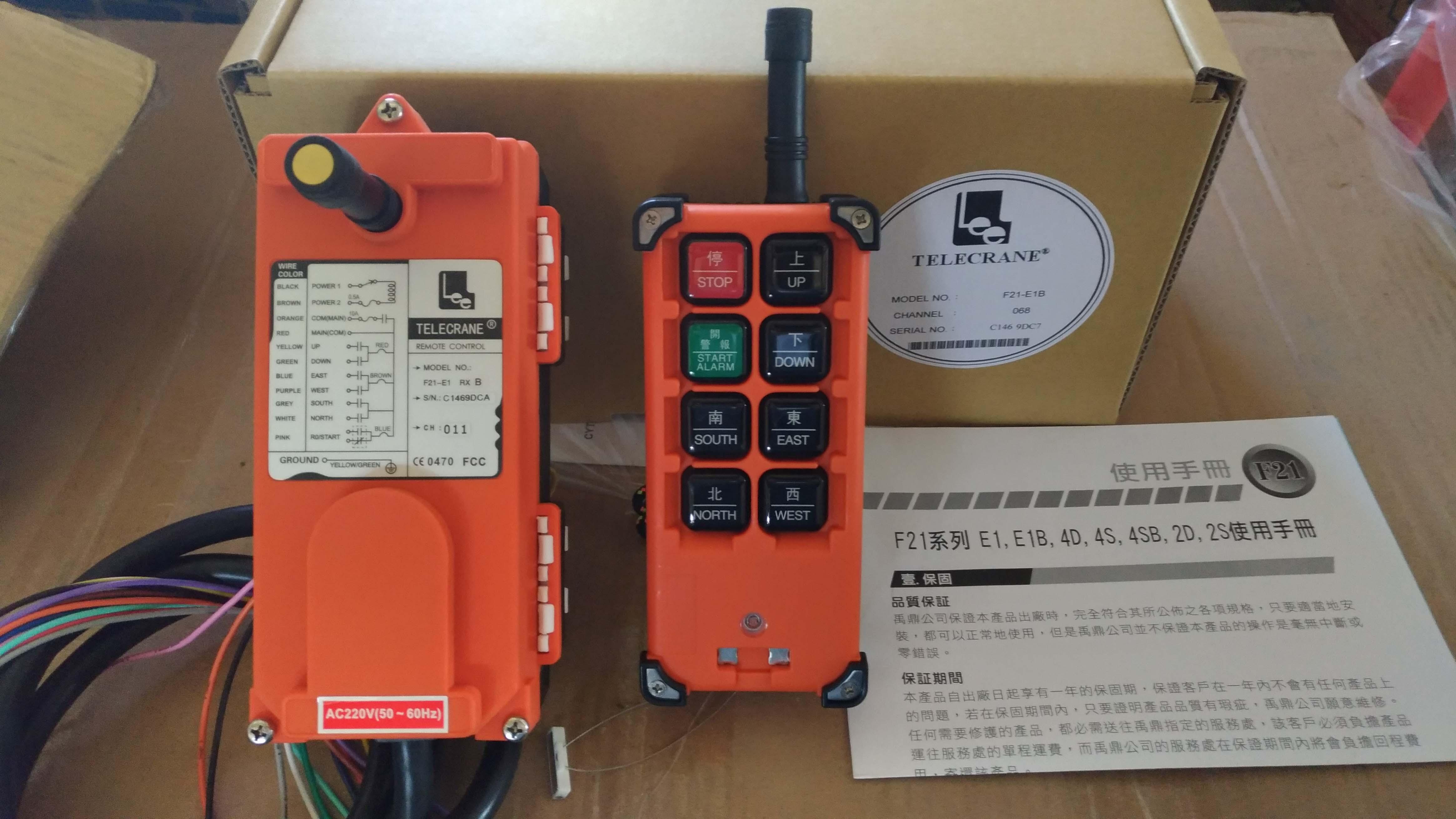 天車遙控器 無線遙控器 天車 吊車 鋼索 小金剛 捲揚機 F21-B1
