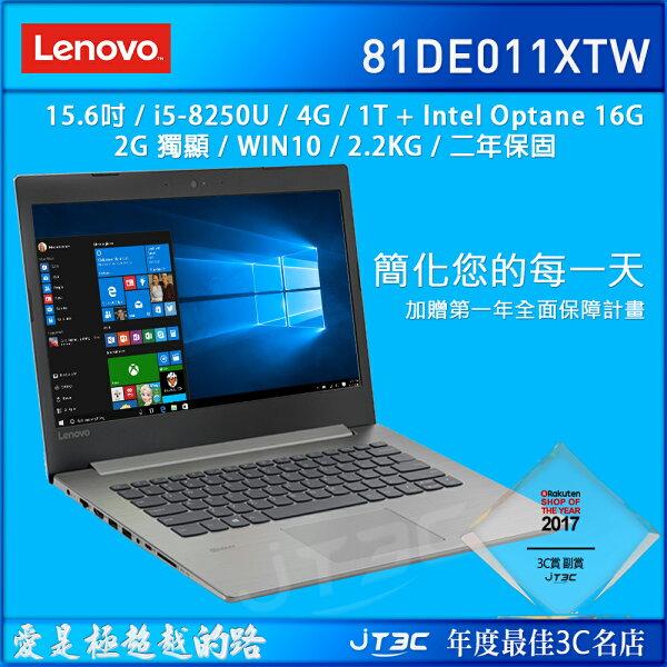 【點數最高16%】Lenovo聯想Ideapad33081DE011XTW灰I5-8250U4G1TB+16GRADENO530WIN10筆記型電腦《附原廠電腦包》《全新原廠保固》※上限1500點