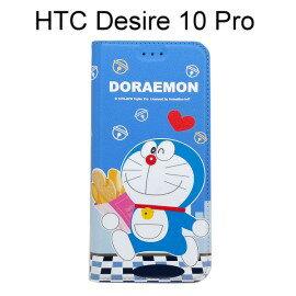 哆啦A夢皮套[麵包]HTCDesire10Pro(5.5吋)小叮噹【正版授權】