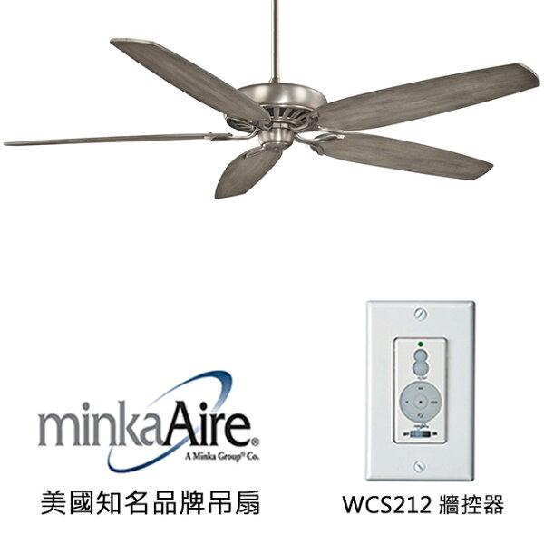 [topfan]MinkaAireGreatRoomTraditional72英吋吊扇(F539-BNK)砂鎳色(適用於110V電壓)