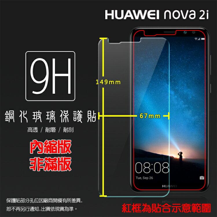 超高規格強化技術 華為 HUAWEI nova 2i RNE-L02 鋼化玻璃保護貼/高透保護貼/9H/鋼貼/鋼化貼/玻璃貼/耐磨/耐刮