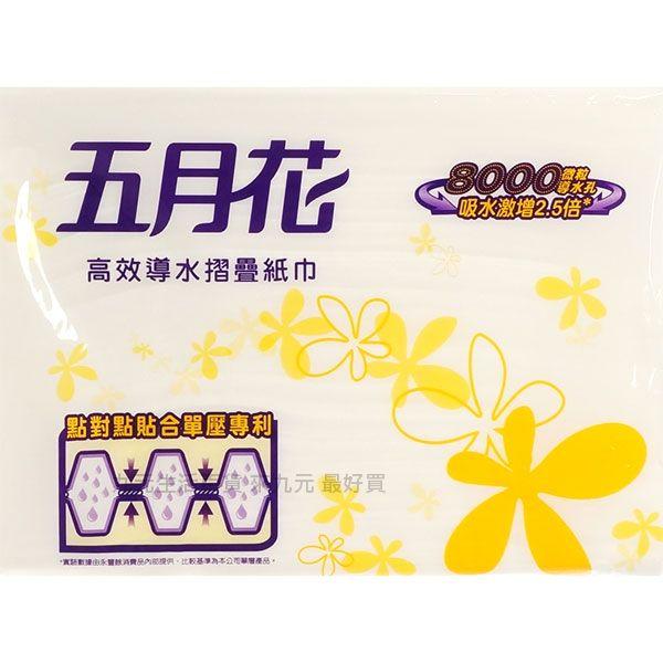 【九元生活百貨】五月花 高效導水摺疊紙巾 擦手紙 廚房紙巾 餐巾紙