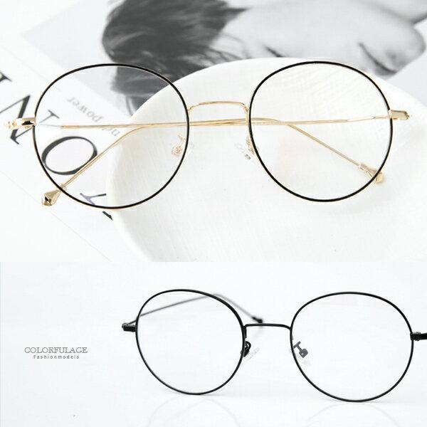 鏡框金屬細圓框箭頭腳架平光眼鏡穿搭造型首選【NY418】柒彩年代