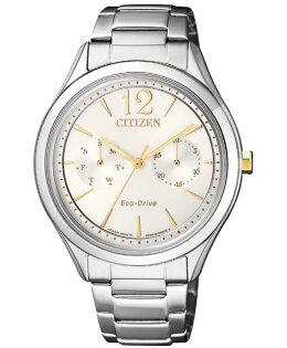 CITIZEN星辰錶FD4024-87A經典優雅光動能時尚腕錶銀36mm