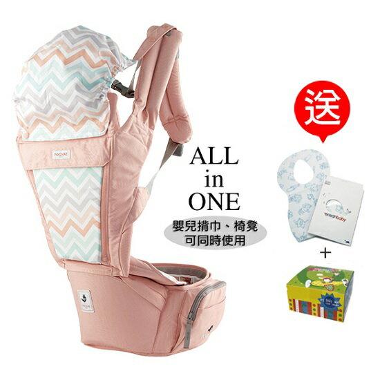 【送拋棄式圍兜+紗布巾20枚】【Pognae】ORGA+ 有機棉All in One背巾-甜漾櫻花粉 0