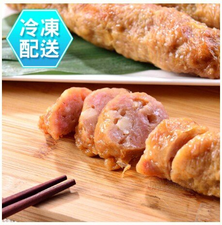 千御國際 蔗香雞捲 (3條)400g 冷凍配送 [TW42001] 蔗雞王