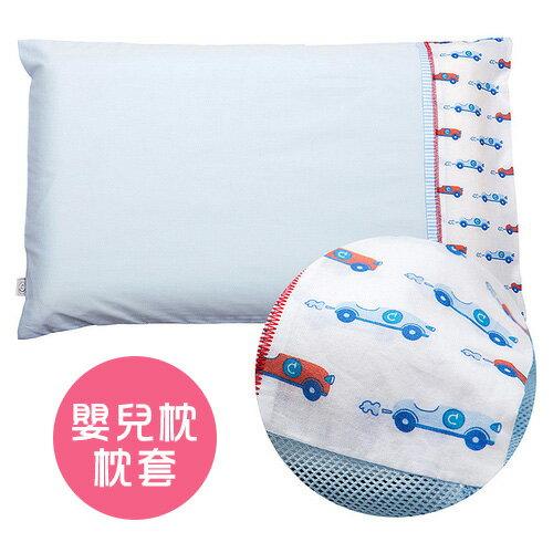 ClevaMamaClevaFoam®護頭型嬰兒枕-專用枕套(藍色小車)【不含枕芯】【悅兒園婦幼生活館】