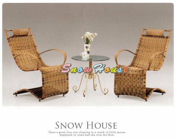 ╭☆雪之屋居家生活館☆╯A838-1@特惠組合@奇幻造型彈力鋼藤椅休閒桌椅組一桌二椅原價9500