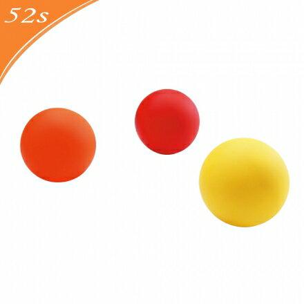 52s 舒活按摩球3pcs入 HSC-066 紅橘黃一組 - 限時優惠好康折扣