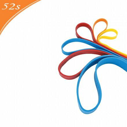 52s 舒活乳膠彈力帶(厚2.0mm) HSC-2430-1黃 - 限時優惠好康折扣