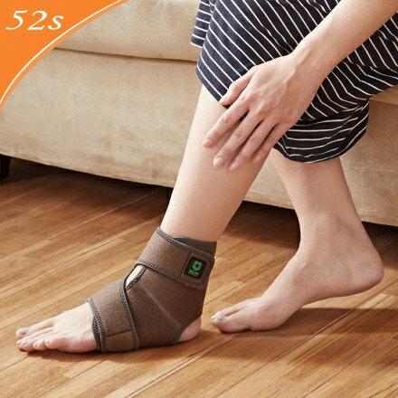 52s 南良醫療用護具(未滅菌) 遠紅外線護膝腳踝 HSC-EPB07