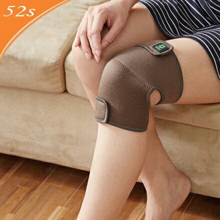 52s 南良醫療用護具(未滅菌) 遠紅外線護膝 HSC-EPB06