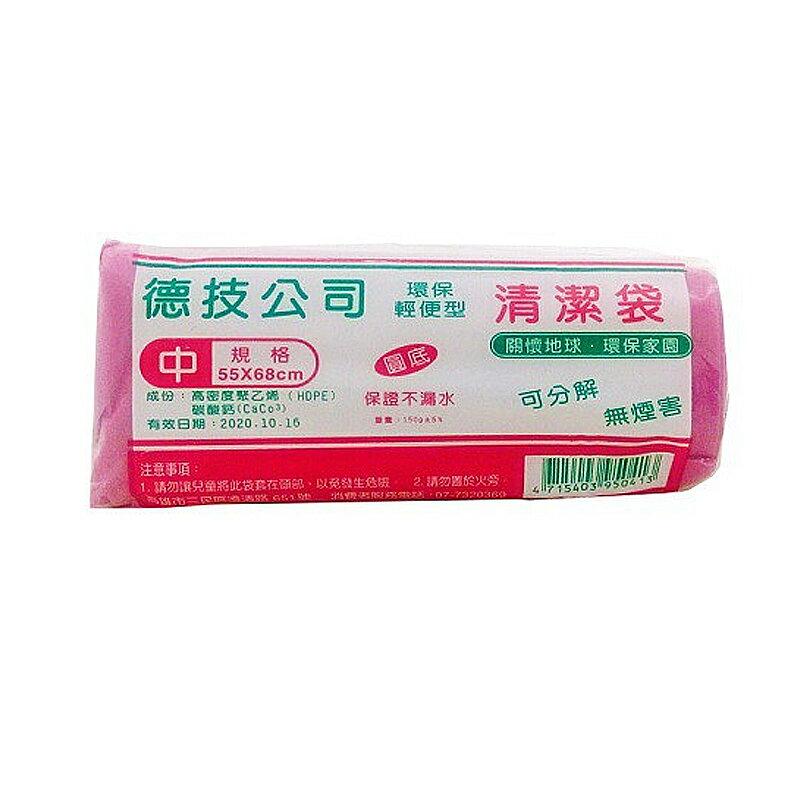 德技 環保輕便型清潔袋(垃圾袋)中150g【康鄰超市】