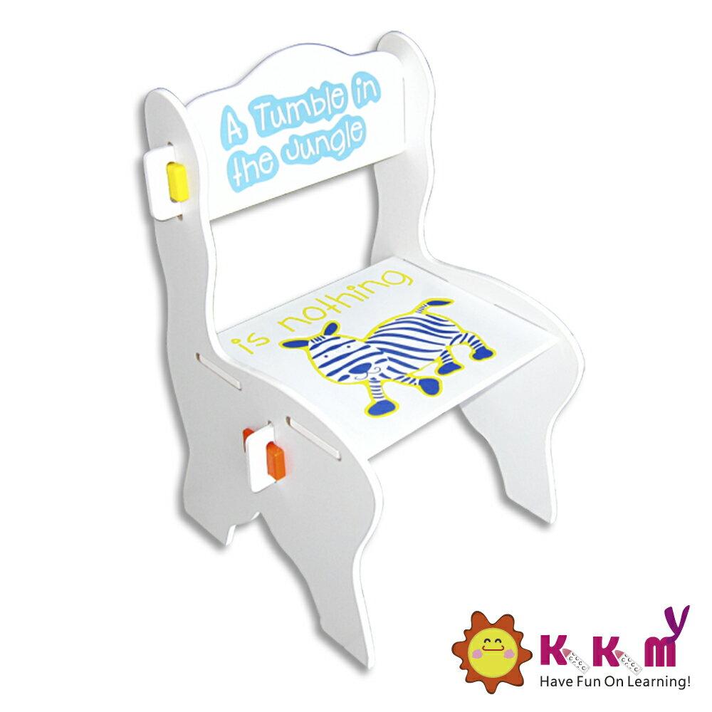 Kikimmy 歐風斑馬椅