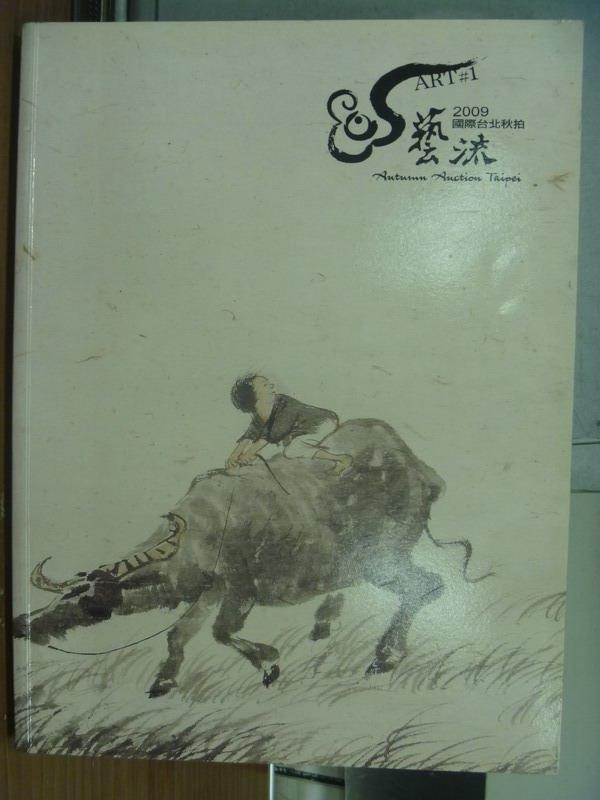 ~書寶 書T9/收藏_QFM~Art#1_2010  1  24_Chinese Pain