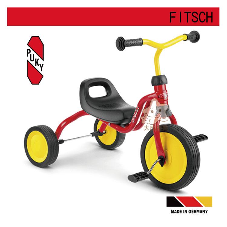 【大成婦嬰】 德國原裝進口 PUKY  FITSCH 兒童三輪車 (適用於1.5歲以上) 0