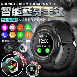 ⭐️無賴小舖⭐️w9智能通話藍芽手錶 可觸控 FB Line 微信 IG訊息通知 來電顯示 音樂播放 運動 支援記憶卡