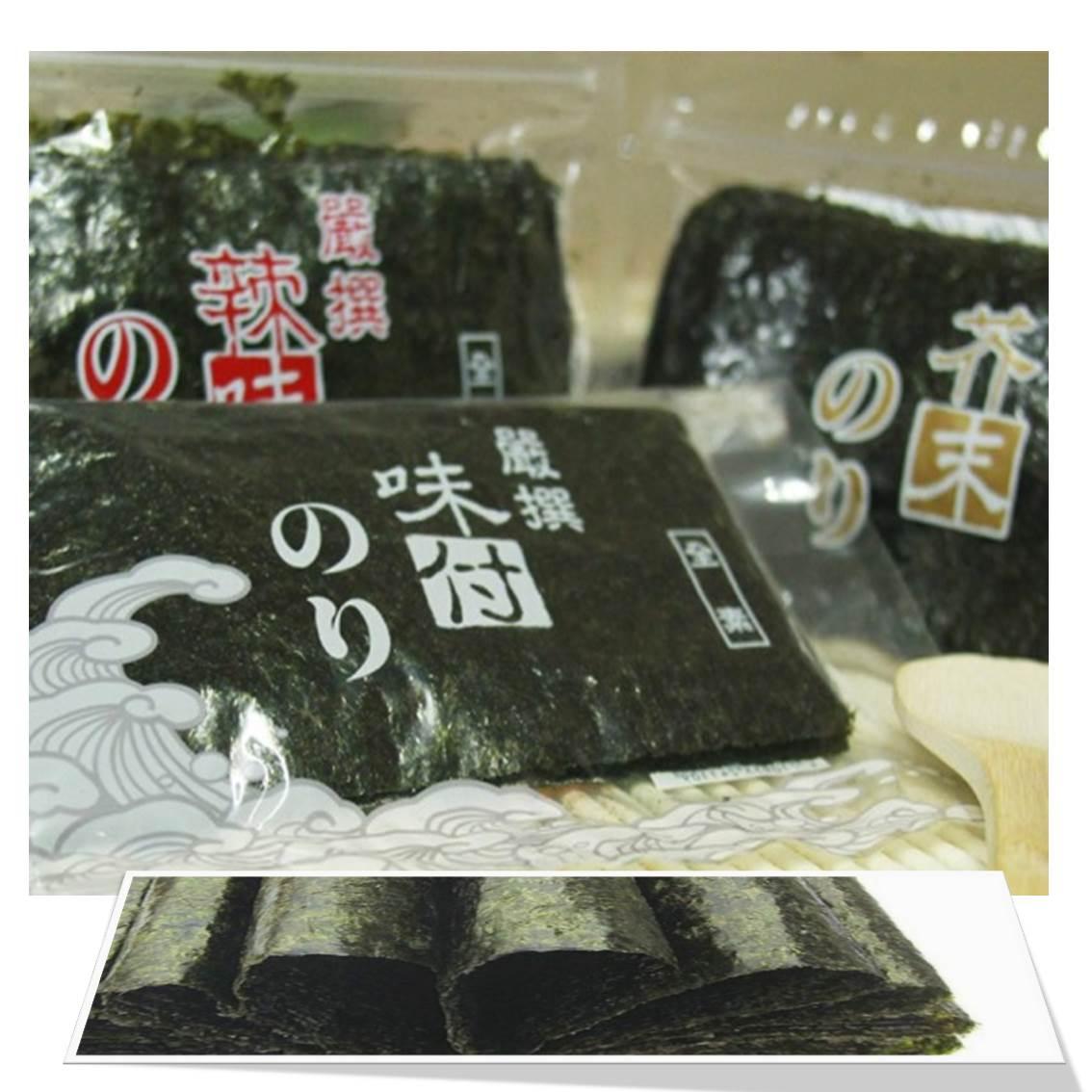 良澔味付海苔-原味/辣味/芥末【樂活生活館】