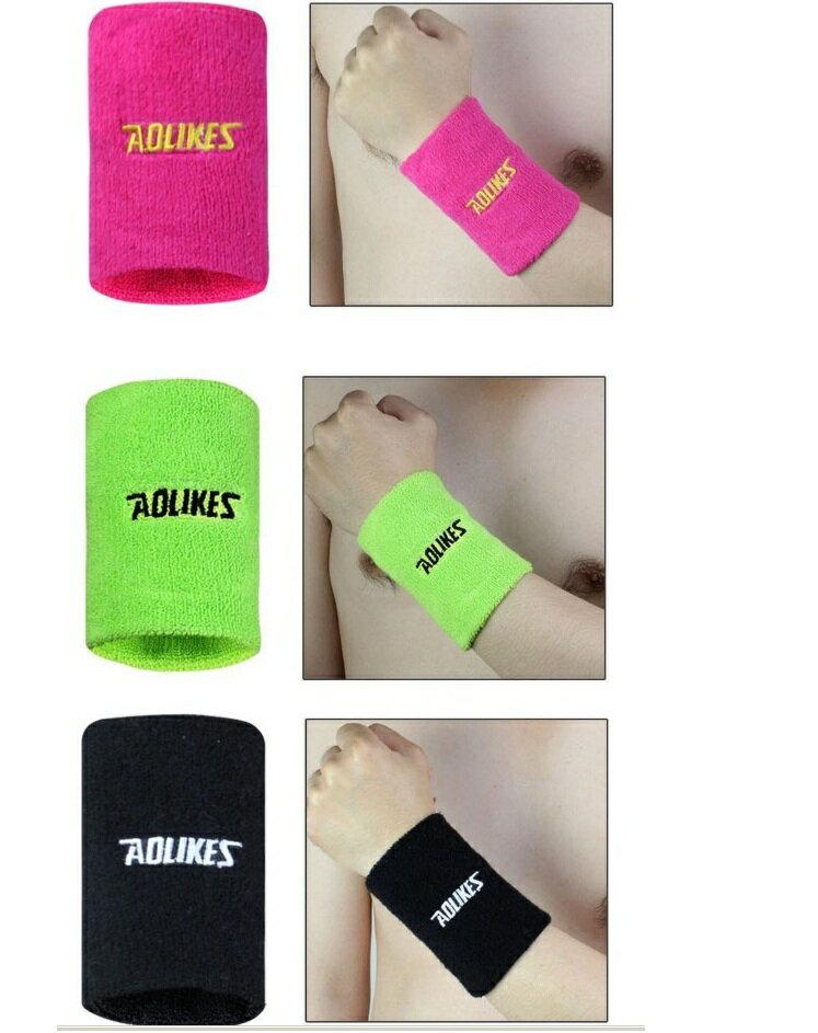 護腕   原價99元特價39元 加長型運動護腕 護臂籃球護具護腕健身羽毛球運動護腕護具NBA PRO JAMES 5