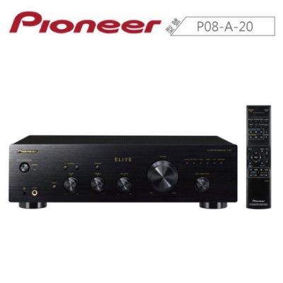 PIONEER 兩聲道綜合擴大機 A-20 6期0利率