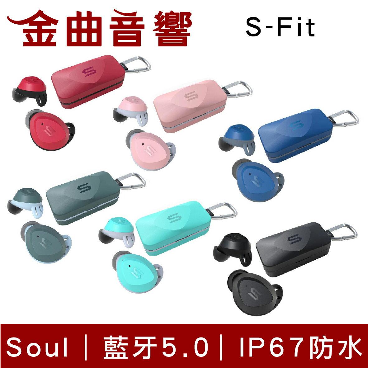 Soul S-Fit 藍 IP67 軍用級 防水 防塵 環境音效 藍芽 耳機   金曲音響