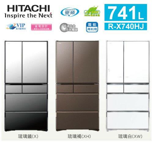 【佳麗寶】-來電享加碼折扣(HITACHI日立)日製671公升六門變頻冰箱(RX740HJ)R-X740HJ