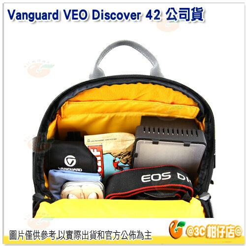 精嘉 VANGUARD VEO DISCOVER 42 公司貨 後背包 攝影後背包 附雨罩 9吋平板 相機包 4